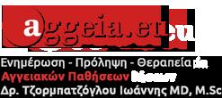 aggeia.eu-Footer-Logo