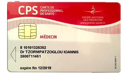 Άδεια άσκησης Ιατρικής στη Γαλλία | Carte de Professionnel de Santé (CPS)